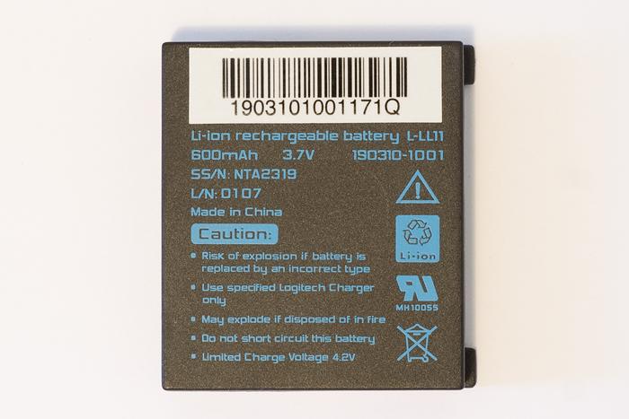 La souris MX Revolution de Logitech est équipée d'une baterie lithium-ion de 600mAh